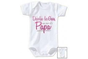 Body de bébé à la maison c'est papa qui commande quand maman n'est pas là